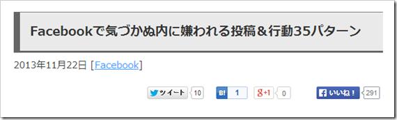 2014-01-16_10h35_03