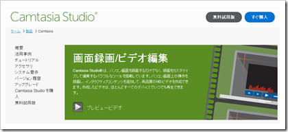 2014-02-11_12h23_34