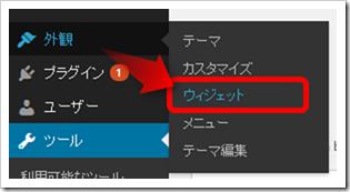 2014-02-19_16h50_10