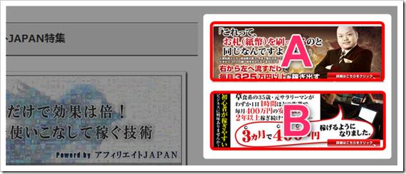 2014-02-20_11h10_12
