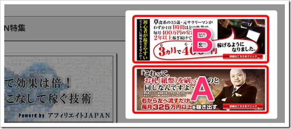 2014-02-20_11h10_29