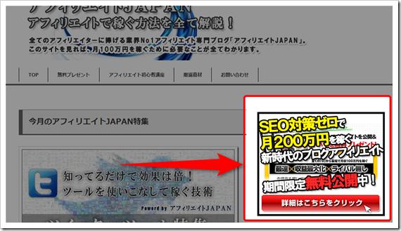 2014-03-20_12h03_38