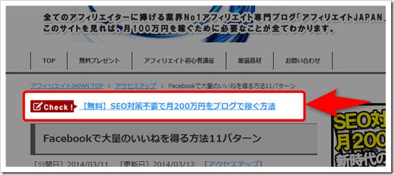 2014-03-20_12h04_01