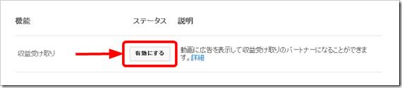 2014-03-27_12h05_31