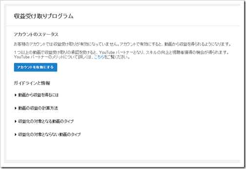 2014-03-27_12h07_32
