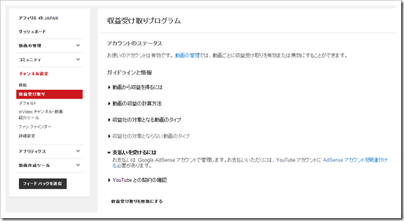 2014-03-27_13h34_52