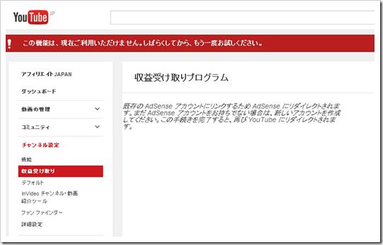 2014-03-27_13h38_03