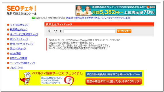 2014-04-01_11h42_15