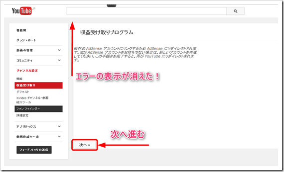 2014-04-03_08h59_04