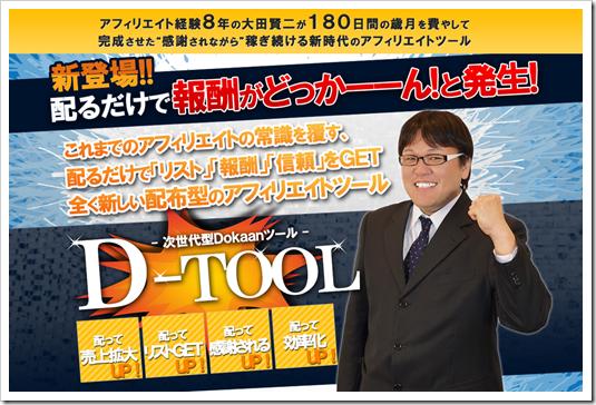 2014-06-02_10h25_13