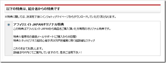 2014-06-02_12h09_59