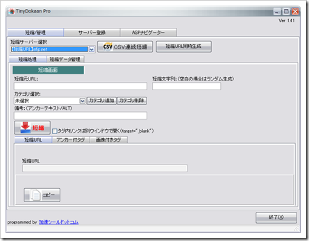 2014-09-17_13h51_01