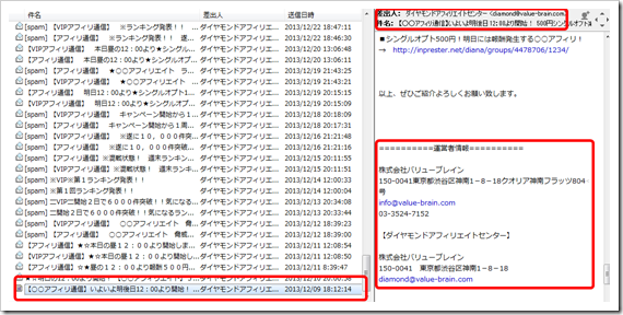 2014-11-03_23h22_14