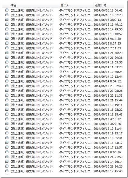 2014-11-03_23h45_51