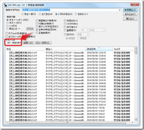 2014-11-03_23h53_33