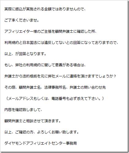 2014-11-04_00h41_20