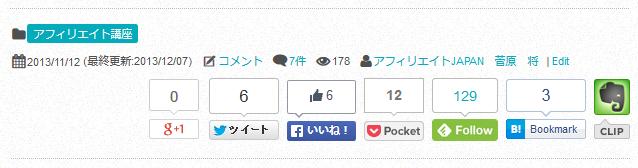 2015-01-08_14h25_40