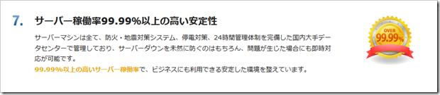 2015-04-02_12h53_53