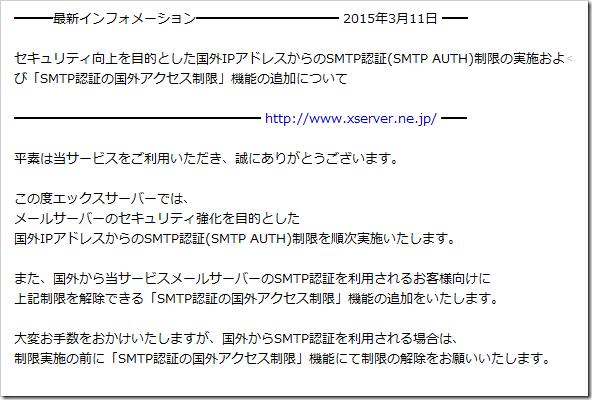 2015-04-02_13h39_49