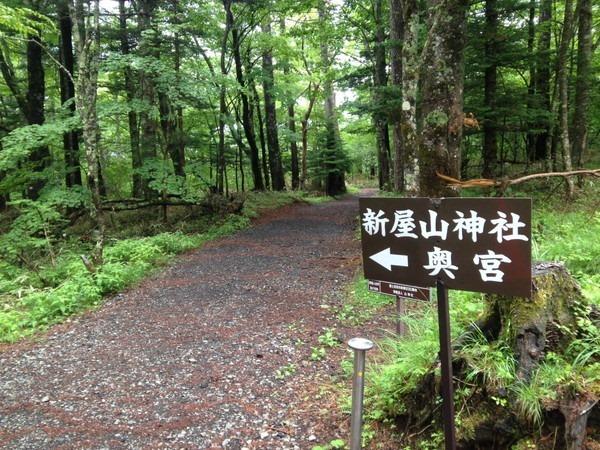 富士浅間神社と新屋山神社_3931[1]