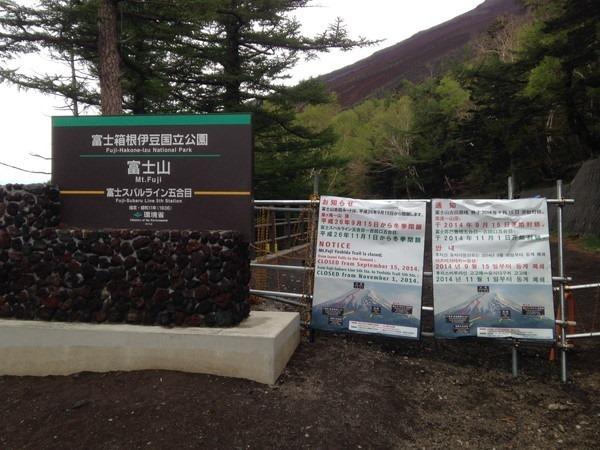 富士浅間神社と新屋山神社_4471[1]