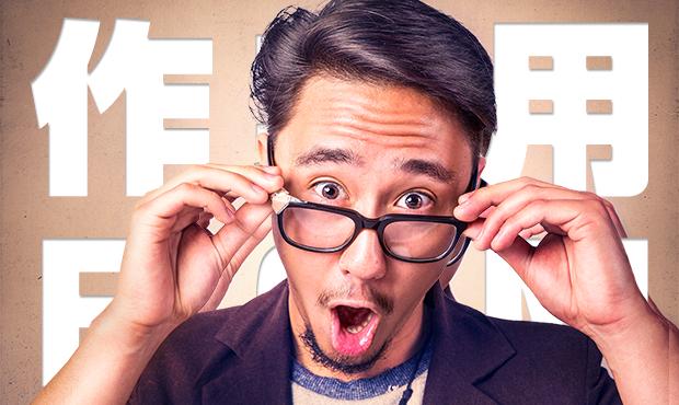 アフィリエイターにこそ強くおススメしたい作業用洋楽BGMまとめ動画20選!