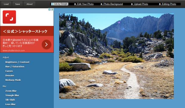 pixfiltreのトップページ