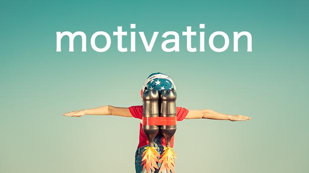 モチベーションを上げる方法