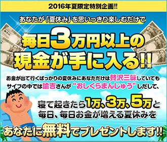 loop_20160825