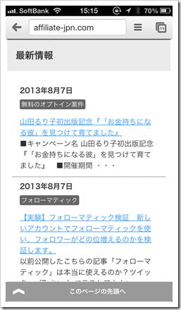 2013-08-07 15.15.48