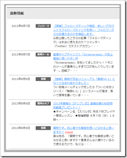2013-08-07_14h52_00