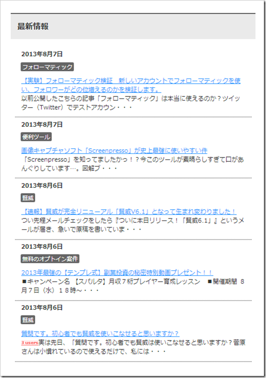 2013-08-07_14h59_53