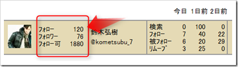 2013-08-10_09h27_03