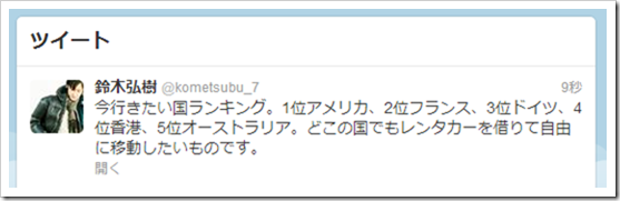 2013-08-10_09h47_10