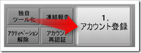 2013-08-12_09h09_26