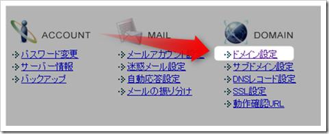 2013-08-12_11h38_53