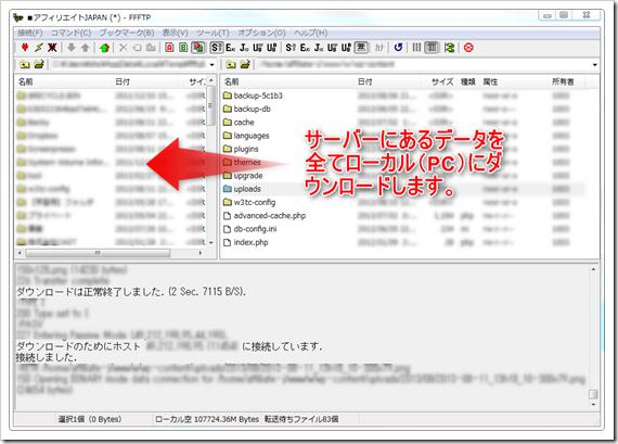 2013-08-12_11h46_30