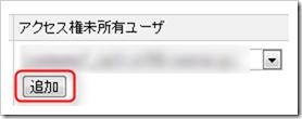 2013-08-14_15h48_27