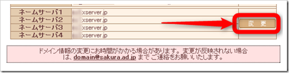 2013-08-14_23h07_10