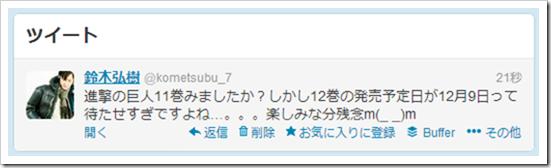 2013-08-15_11h40_53