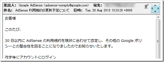 2013-08-21_10h08_01