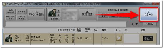 2013-08-27_14h13_19