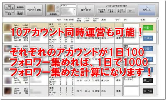 2013-08-27_14h23_29