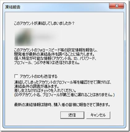 2013-08-27_15h24_04