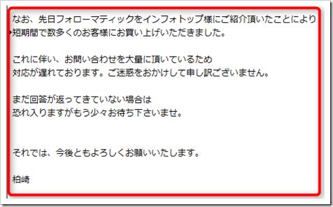 2013-08-27_15h34_23