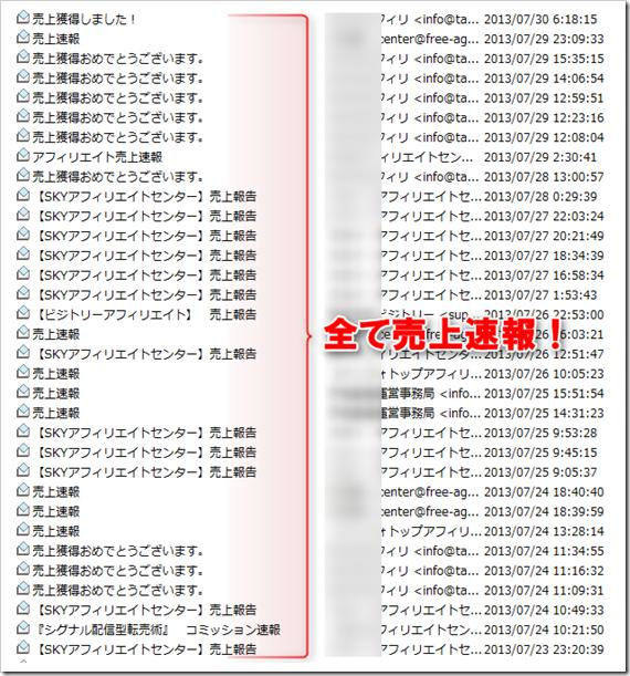2013-08-27_18h36_06