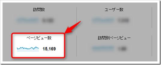 2013-09-02_09h20_55