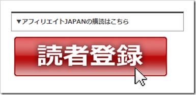 2013-09-02_11h27_19