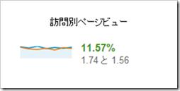 2013-09-02_14h56_21