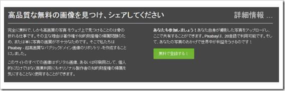 2013-09-04_09h05_56